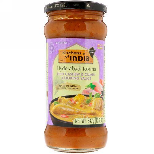 Kitchens of India, Hyderabadi Korma, Rich Cashew & Cumin Cooking Sauce, Medium, 12.2 oz (347 g) (Discontinued Item)