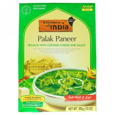 Kitchens of India, パラク パニール, ほうれん草、カッテージチーズ、ソース入り, 10 oz (285 g)
