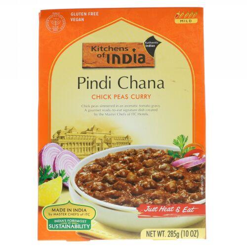Kitchens of India, ピンディカーナ、ヒヨコマメカレー、マイルド、10 oz (285 g) (Discontinued Item)