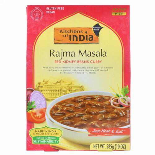 Kitchens of India, ラジママサラ(Rajma Masala), 赤いインゲンマメカリー, 10オンス (285 g) (Discontinued Item)
