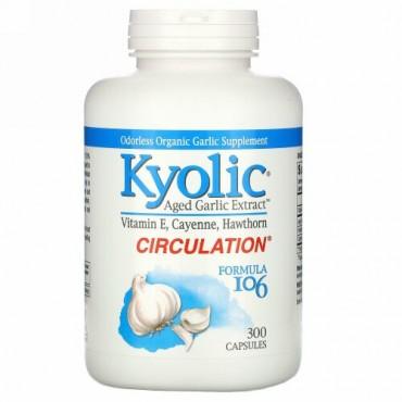 Kyolic, 熟成ニンニクエキス、無臭、フォーミュラ 106、カプセル300 錠
