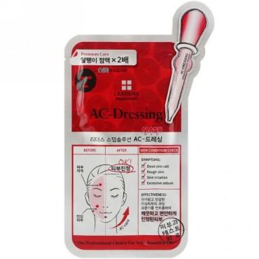 Leaders, ステップソリューション、AC-ドレッシングチャコールマスク、1枚、25 ml (Discontinued Item)