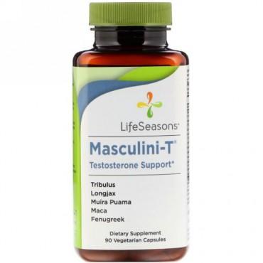 LifeSeasons, マスキュリーニ-T、テストステロンサポート、植物性カプセル90錠