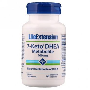 Life Extension, 7-Keto DHEA、メタボライト、100 mg、ベジキャップ60 錠 (Discontinued Item)