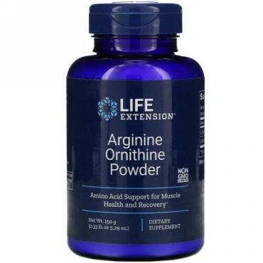 Life Extension, アルギニンオルニチンパウダー、 5.29オンス (150 g)