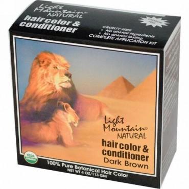 Light Mountain, オーガニック・ヘアカラー &コンディショナー、ダークブラウン、 4 オンス (113 g)
