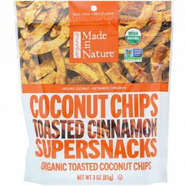 Made in Nature, オーガニックココナッツチップス、トーストシナモンスーパースナック、85 g(3 oz)