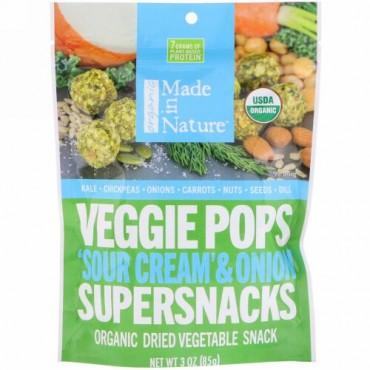 Made in Nature, オーガニックベジポップス、サワークリーム&オニオン・スーパースナック、3オンス (85 g)