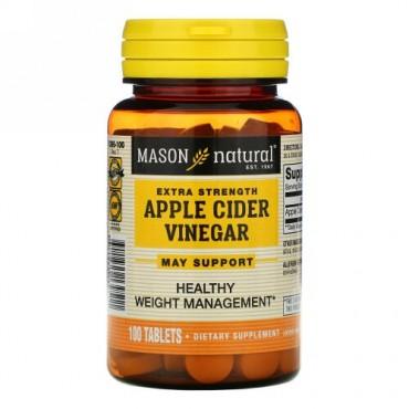Mason Natural, エクストラ ストロング、アップル サイダー ビネガー、100錠