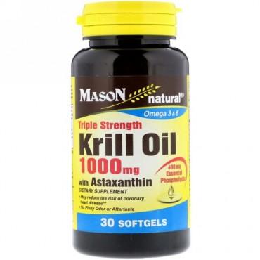 Mason Natural, 効果3倍のアスタキサンチン配合クリルオイル、1000mg、ソフトカプセル30錠 (Discontinued Item)