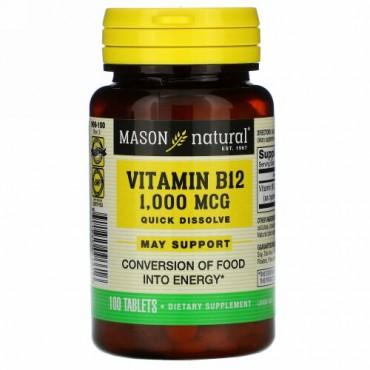 Mason Natural, ビタミンB-12、1000 mcg、100錠