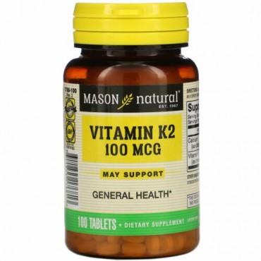 Mason Natural, ビタミンK2、100 mcg、100錠