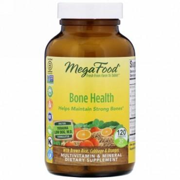 MegaFood, 骨の健康、120錠