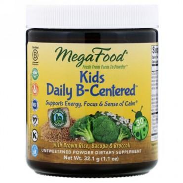 MegaFood, キッズデイリーB-センター、 1.1 oz (32.1 g) (Discontinued Item)