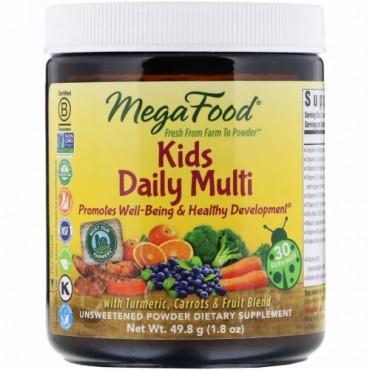 MegaFood, Kids Daily Multi Powder, Unsweetened, 1.8 oz (49.8 g)