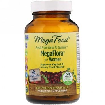 MegaFood, 女性のためのメガフローラ(MegaFlora), 60カプセル (Discontinued Item)