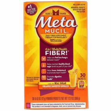 Metamucil, 4イン1マルチヘルスファイバー、オレンジスムーズ、シングルス、30パケット、各0.43オンス (12 g) (Discontinued Item)