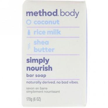 Method, ボディー、とにかく滋養、固形石鹸、6オンス (170 g) (Discontinued Item)