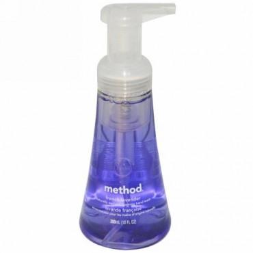 Method, フォーミング・ハンドウォッシュ, フレンチラベンダー, 10 液量オンス (300 ml) (Discontinued Item)
