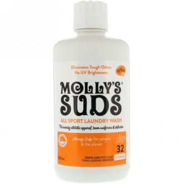 Molly's Suds, オールスポーツランドリーウォッシュ、964.35ml