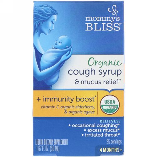 Mommy's Bliss, Organic Cough Syrup & Mucus Relief + Immunity Boost, 4 Months+, 1.67 fl oz (50 ml) (Discontinued Item)