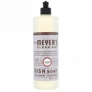 Mrs. Meyers Clean Day, 食器用洗剤、ラベンダーの香り、473ml(16液量オンス)