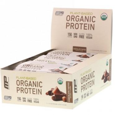 MusclePharm, ナチュラルシリーズ、植物ベースオーガニックプロテインバー、チョコレートタフィー、12本、各1.76オンス (50 g)