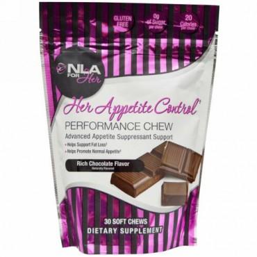 NLA for Her, Her Appetite Control(女性の食欲制御)、 パフォーマンスチュウ、 コクのあるチョコレート味、 ソフトチュウ30個 (Discontinued Item)