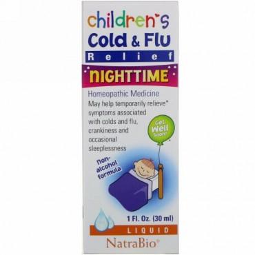 NatraBio, 子供の風邪・インフルエンザ、夜用、1 fl oz (30 ml)