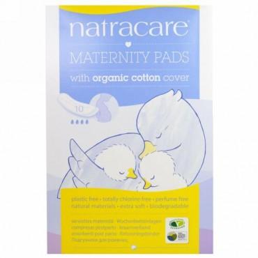 Natracare, オーガニックコットンカバー使用マタニティパッド、10個