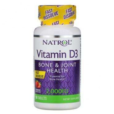 Natrol, ビタミンD3、ストロベリー、2,000 IU、90錠