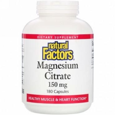 Natural Factors, クエン酸マグネシウム、 150mg、 180カプセル