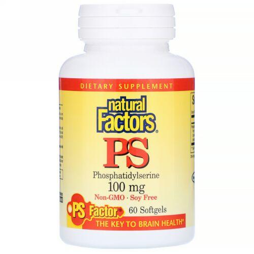 Natural Factors, PSホスファチジルセリン、100mg、ソフトジェル60粒