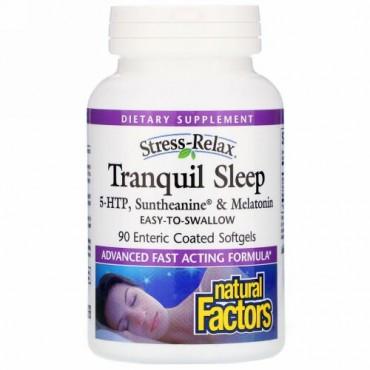 Natural Factors, ストレス-リラックス, 安眠, 90ソフトゼリー(腸溶性)