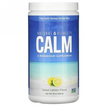 Natural Vitality, Natural Calm(ナチュラルカーム)、スイートレモン味、16 oz (453 g)