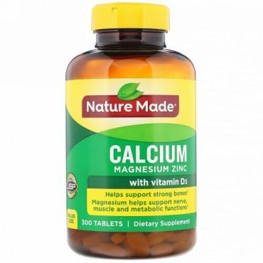 Nature Made, ビタミンD3配合カルシウムマグネシウム亜鉛、300粒