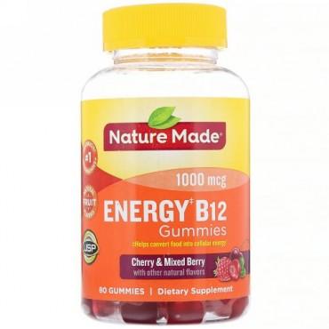 Nature Made, エネルギーB12グミ、チェリー&ミックスベリー、1000mcg、80粒