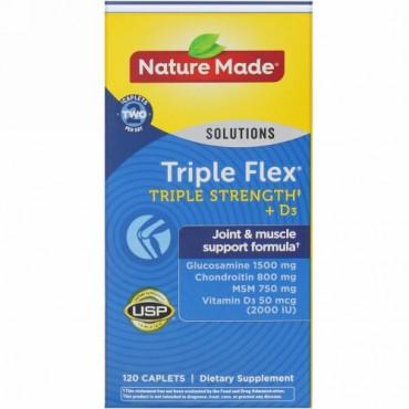 Nature Made, トリプルフレックス、トリプルストレングス+ D3、120粒