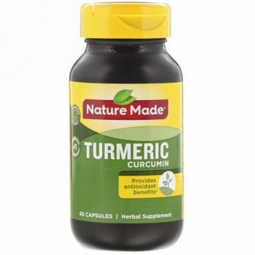 Nature Made, ターメリック クルクミン、60カプセル
