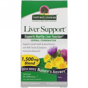 Nature's Answer, 肝臓のサポート、1,500mcg、植物性カプセル90粒