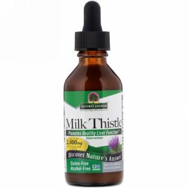 Nature's Answer, マリアアザミ(ミルクシスル)、アルコールフリー、2,000 mg、2 液量オンス (60 ml)