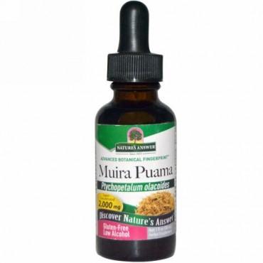 Nature's Answer, ムイラ・プアマ、 低アルコール、 2000 mg、 1 fl oz (30 ml) (Discontinued Item)