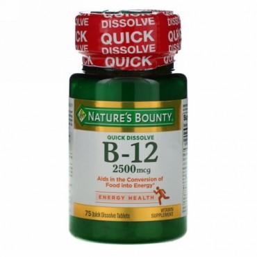 Nature's Bounty, B-12, Natural Cherry Flavor, 2,500 mcg, 75 Quick Dissolve Tablets