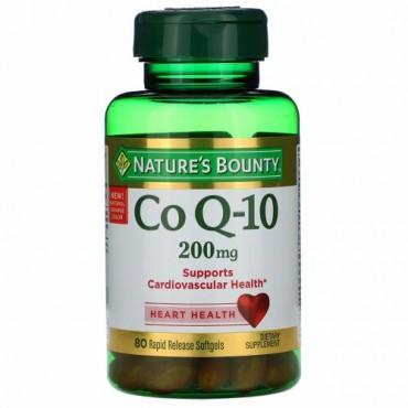 Nature's Bounty, Co Q-10、200 mg、急速放出ソフトジェル80個