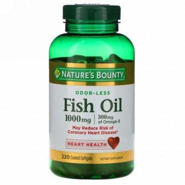 Nature's Bounty, フィッシュオイル, 1,000 mg, コーテイング済みソフトジェル220錠