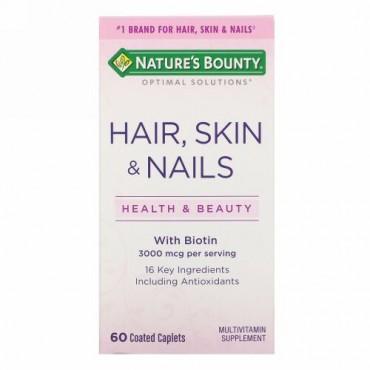 Nature's Bounty, 髪, 肌&爪, 60粒(コーティングカプレット)