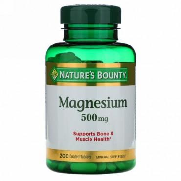 Nature's Bounty, マグネシウム、500mg、コーティング剤200錠