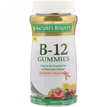 Nature's Bounty, ビタミンB-12グミ、ラズベリー、ミックスベリー&オレンジ味、グミ90個