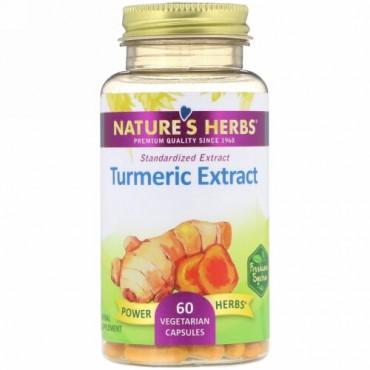 Nature's Herbs, ターメリックエキス、60ベジタリアンカプセル (Discontinued Item)