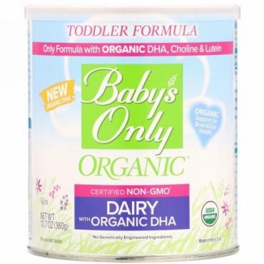 Nature's One, Baby's Only Organic(ベビーズオンリーオーガニック)、幼児用ミルク、オーガニックDHA入り粉ミルク、360g(12.7オンス)